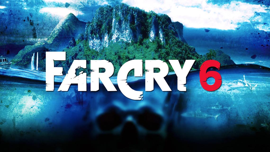 изображение для записи Far Cry 6 дата выхода. Новые подробности о Far Cry 6 на PC, PS, Xbox